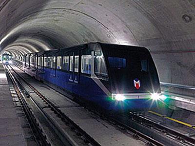 Metro Seyrantepe seferlerine başladı