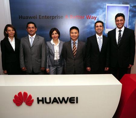 TCDD'nin güvenliği Huawei emanet