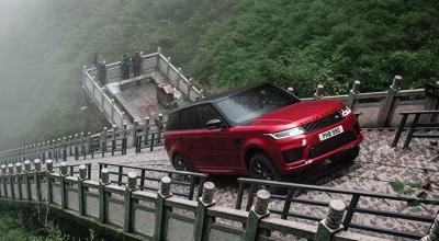 İmkansızın ötesinde Range Rover